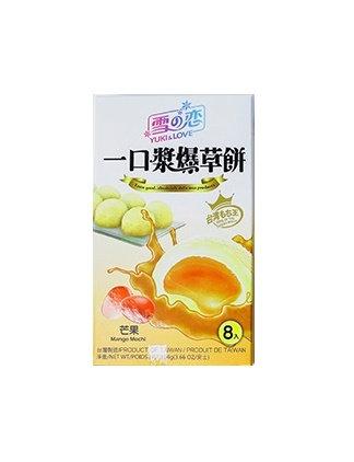 Dafu - Mango