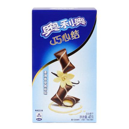 Oreo - Pods Vanilla