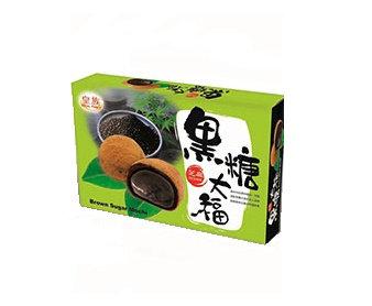 Mochi - Sesame