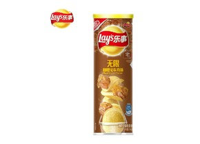 Lay's - Curry Beef