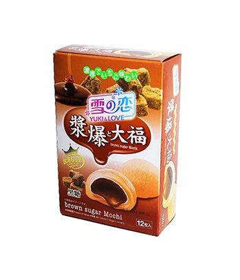 Dafu - Brown Sufar