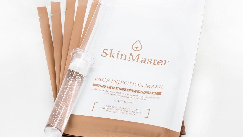 Skin Master Mask 全方位美白面膜