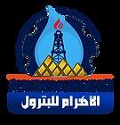 ahram Petroleum logo 2020.png