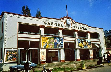 Capitol Theatre 1970s