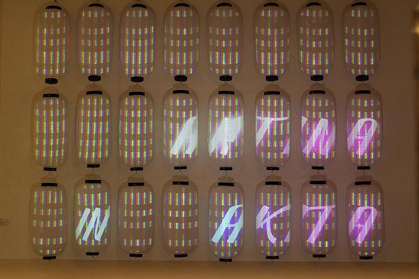 일본, 일본등, 등, 미디어아트, 뉴미디어아트, 프로젝션맵핑, 일본전통문양, japan, japanese lantern, japanese traditional lantern art, new media art, media art, art, japanese pattern, lighting art, lights, 아키타, 한일크리에이터 교류 프로젝트, 일본문화원, akita, korea japan creator exchange project