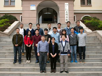 Invited Talk @ Ocean University of China