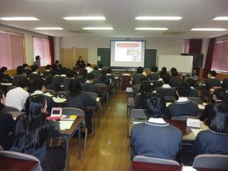 Talk @ Akashi Kita SHS