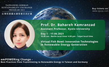 Taiwanese-German Sustainability Exchange Program 2021