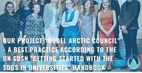Проект «МАС» Клуба «Арктика» МГИМО в сборнике лучших практик Глобальной инициативы ООН SDSN