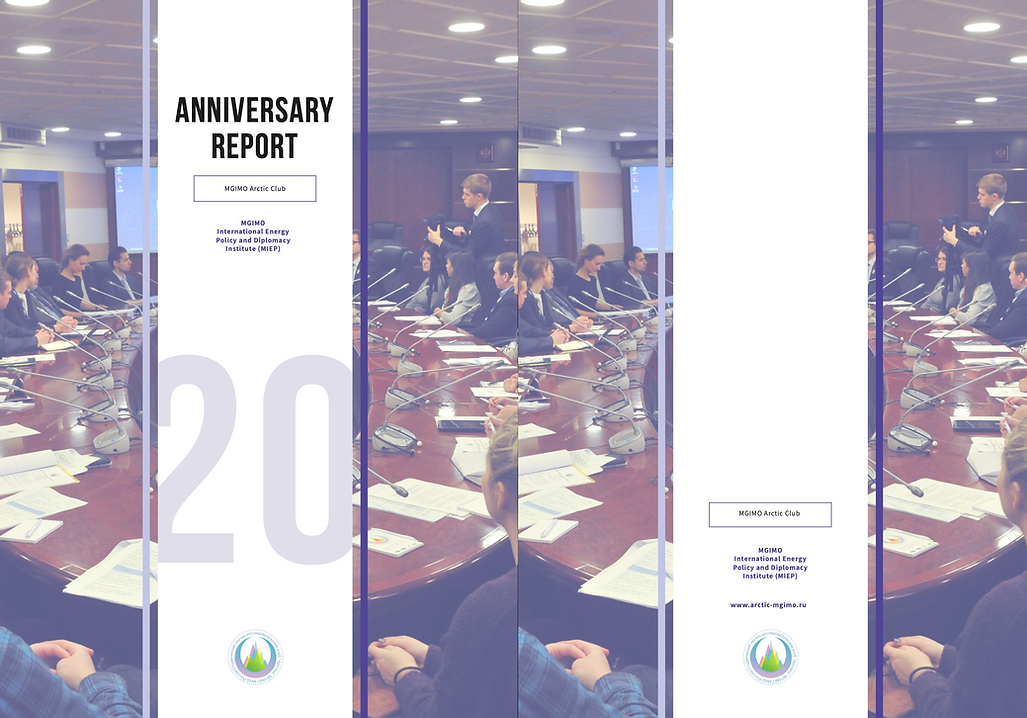 MGIMO Arctic Club Anniversary Report English