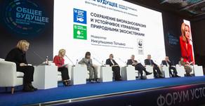 Первый секретарь клуба Арктика Арсений Киргизов-Барский принял участие в Форуме устойчивого развития