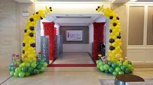 長頸鹿氣球拱門