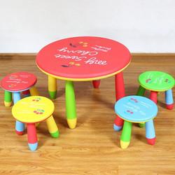兒童桌椅套裝