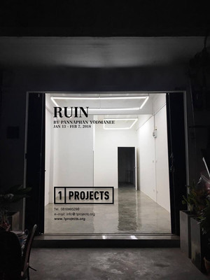 1PROJECTS new art space venue in Charoen Krung.