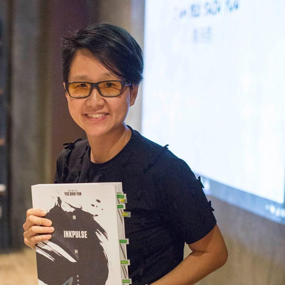 Yeo Shih Yun