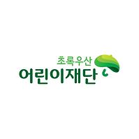 초록우산어린이재단.png