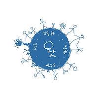 logo-type02.jpg
