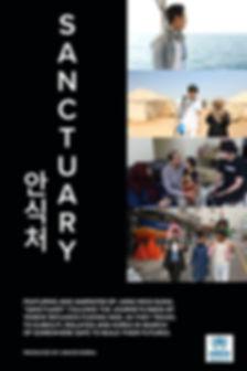 Sanctuary 포스터.jpg