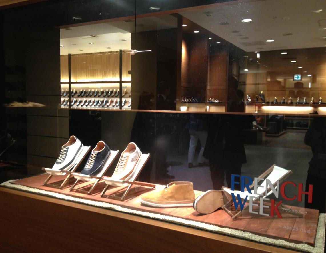 紳士靴1.JPG
