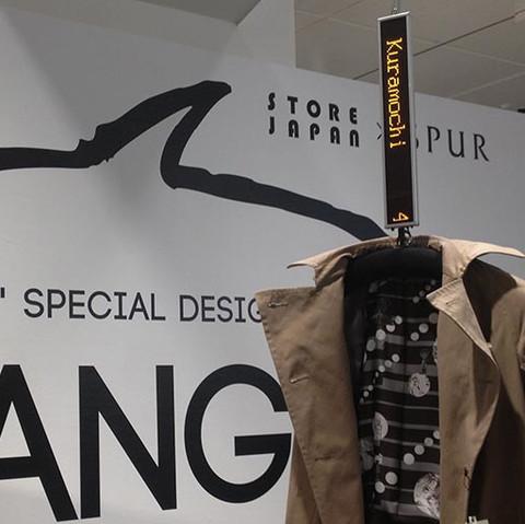 Manga Trench coat popup