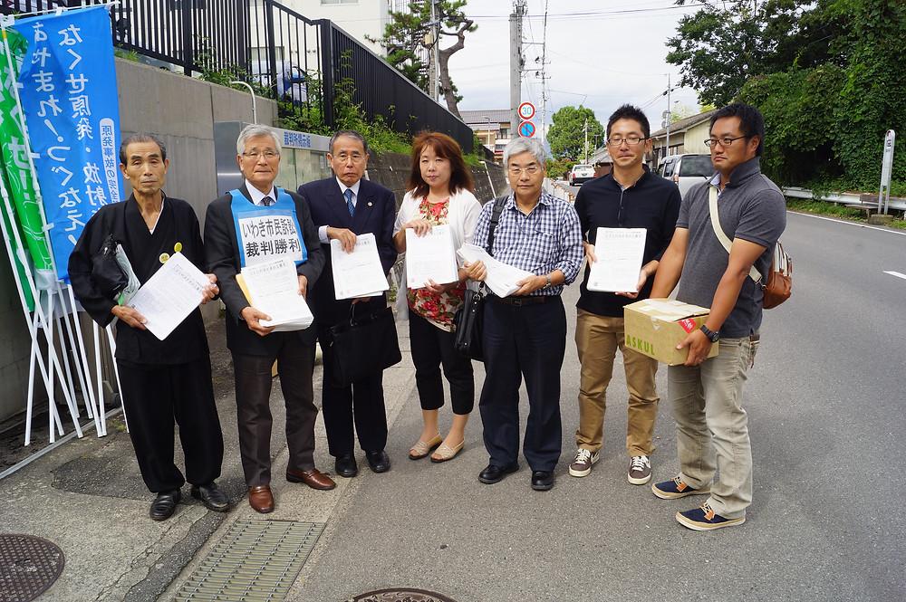20140917いわき第7回期日署名用紙提出(2回目).JPG