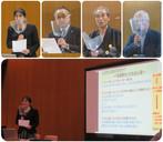 2020/11/11 真のふるさとと再生のために~福島原発事故被害「ふるさと」の今と、求められる取り組み~