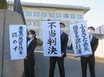 福島原発避難者・南相馬訴訟判決に対する声明