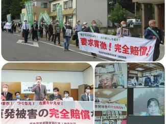 10・14日、避難者訴訟(2陣)山木屋・結審期日のご報告