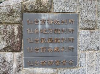 11・12 避難者訴訟(1陣)仙台高裁結審のお知らせ。