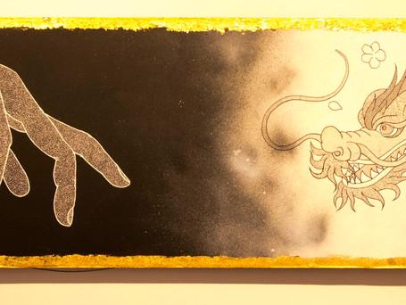 Third Culture Culminations Triptych by Alex Veddoiv-McCaughan