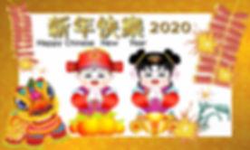jpg_2020_HCNY_LB logo.jpg