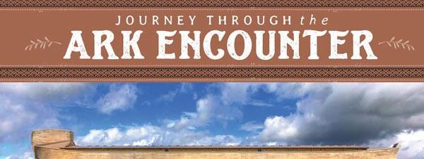 journey-through-the-ark-encounter-cover-1st-sm.jpeg