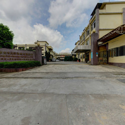 LingGan panorama