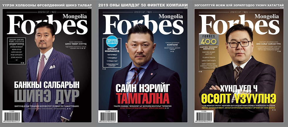 forbes cover2.jpg