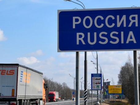 Новые правила въезда в РФ для казахстанцев