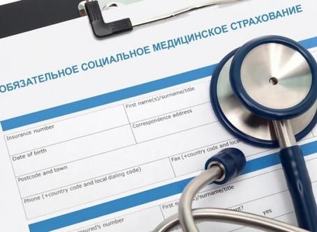 Работодатели должны ежемесячно актуализировать списки сотрудников в системе ОСМС