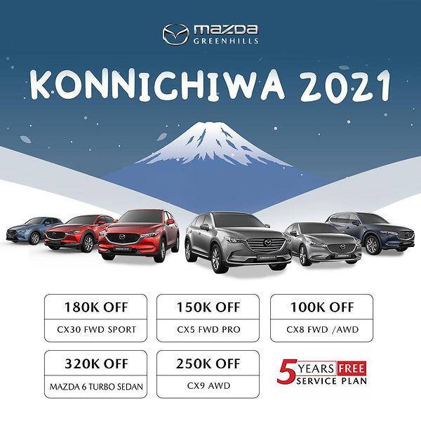 Konnichiwa 2021 _edited_ver538pm.jpg