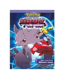Pokémon the movie. Genesect and the legend awakened by Momota Inoue