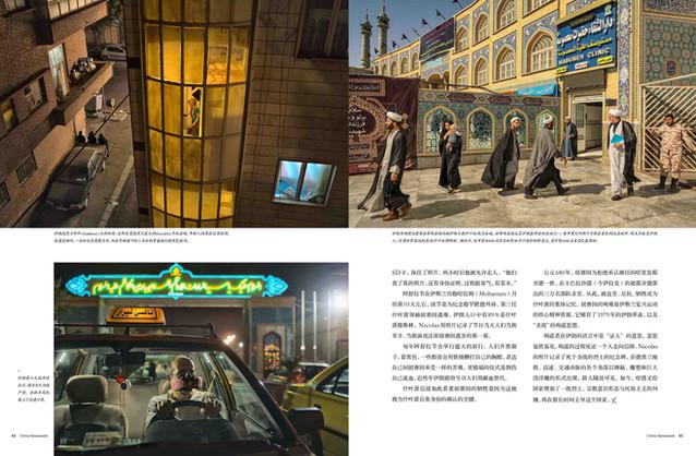 China_Newsweek-4.jpg