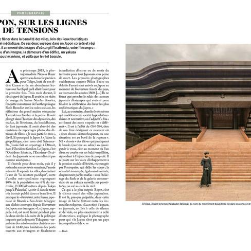Books Magazine (May 2021)