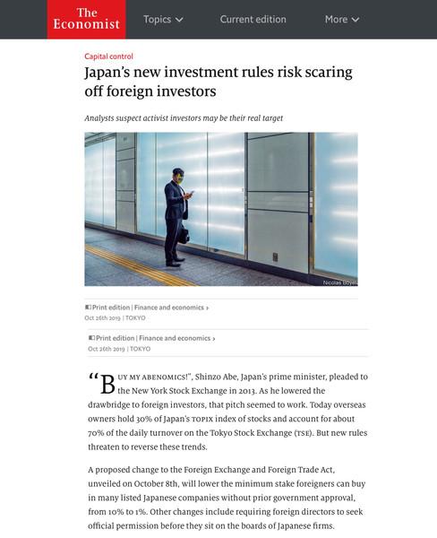 Economist_salaryman.jpg