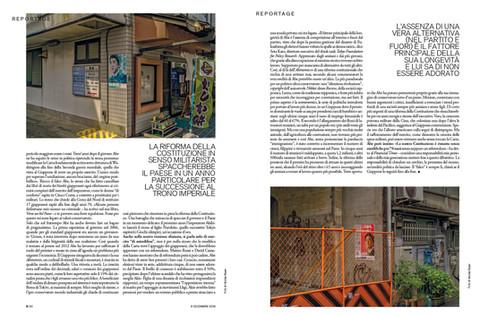 Repubblica3.jpg