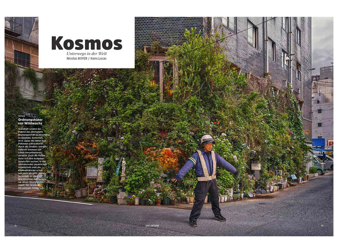 GEO Kosmos_Japan.jpg