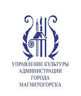 Партнёр - Власть - Отдел культуры.jpg