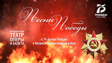 _Случайный вальс - Федотов Никита - звук