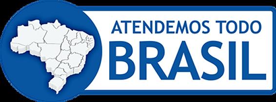 AntendemosTodoBrasil.png