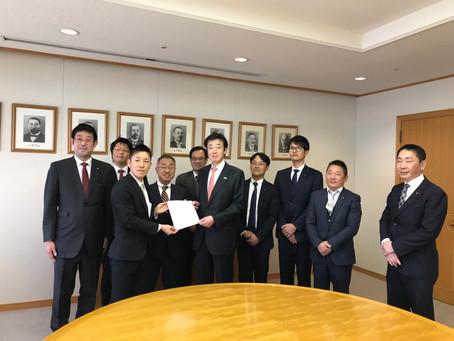 神戸市長へ要望書提出