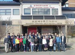 Scholars-visit ECMCC.JPG