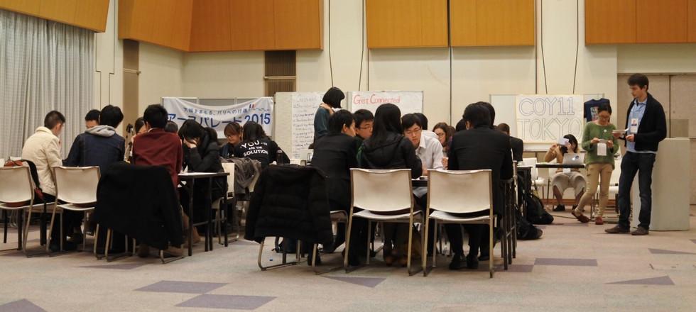 COY11 Tokyo 2015