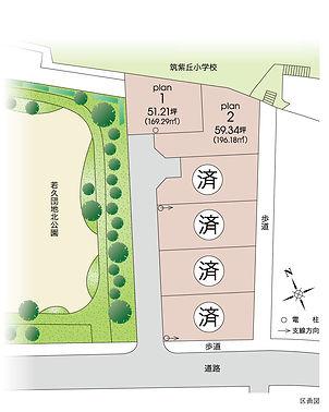 若久テラス区画図201020.jpg